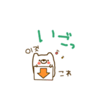 動かない♪ゆるいくまさん(韓国語)(個別スタンプ:30)