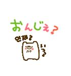 動かない♪ゆるいくまさん(韓国語)(個別スタンプ:31)