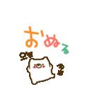 動かない♪ゆるいくまさん(韓国語)(個別スタンプ:32)