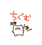 動かない♪ゆるいくまさん(韓国語)(個別スタンプ:34)