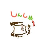 動かない♪ゆるいくまさん(韓国語)(個別スタンプ:36)