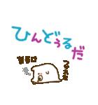 動かない♪ゆるいくまさん(韓国語)(個別スタンプ:37)