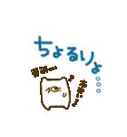 動かない♪ゆるいくまさん(韓国語)(個別スタンプ:38)
