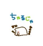 動かない♪ゆるいくまさん(韓国語)(個別スタンプ:39)