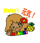 Hawaiian Family Vol.5  Alohaな気分 2(個別スタンプ:01)