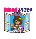 Hawaiian Family Vol.5  Alohaな気分 2(個別スタンプ:03)