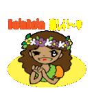 Hawaiian Family Vol.5  Alohaな気分 2(個別スタンプ:06)