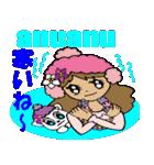 Hawaiian Family Vol.5  Alohaな気分 2(個別スタンプ:07)