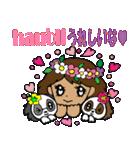 Hawaiian Family Vol.5  Alohaな気分 2(個別スタンプ:09)
