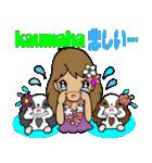 Hawaiian Family Vol.5  Alohaな気分 2(個別スタンプ:10)