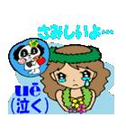 Hawaiian Family Vol.5  Alohaな気分 2(個別スタンプ:11)