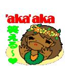 Hawaiian Family Vol.5  Alohaな気分 2(個別スタンプ:12)