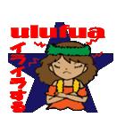Hawaiian Family Vol.5  Alohaな気分 2(個別スタンプ:14)