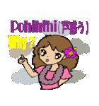 Hawaiian Family Vol.5  Alohaな気分 2(個別スタンプ:15)