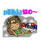 Hawaiian Family Vol.5  Alohaな気分 2(個別スタンプ:16)