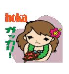 Hawaiian Family Vol.5  Alohaな気分 2(個別スタンプ:18)