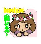 Hawaiian Family Vol.5  Alohaな気分 2(個別スタンプ:19)