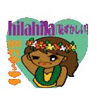 Hawaiian Family Vol.5  Alohaな気分 2(個別スタンプ:20)