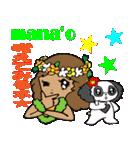 Hawaiian Family Vol.5  Alohaな気分 2(個別スタンプ:23)