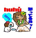 Hawaiian Family Vol.5  Alohaな気分 2(個別スタンプ:27)
