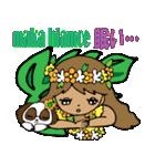 Hawaiian Family Vol.5  Alohaな気分 2(個別スタンプ:31)