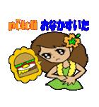 Hawaiian Family Vol.5  Alohaな気分 2