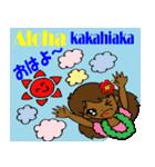 Hawaiian Family Vol.5  Alohaな気分 2(個別スタンプ:37)