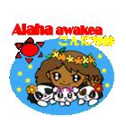 Hawaiian Family Vol.5  Alohaな気分 2(個別スタンプ:38)