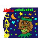 Hawaiian Family Vol.5  Alohaな気分 2(個別スタンプ:39)