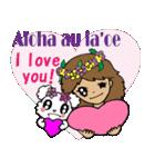 Hawaiian Family Vol.5  Alohaな気分 2(個別スタンプ:40)