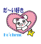 Hawaiian Family Vol.6 Love² Message(個別スタンプ:03)
