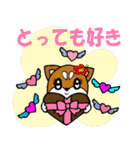 Hawaiian Family Vol.6 Love² Message(個別スタンプ:04)