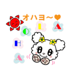 Hawaiian Family Vol.6 Love² Message(個別スタンプ:09)