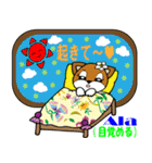 Hawaiian Family Vol.6 Love² Message(個別スタンプ:10)