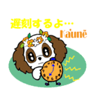 Hawaiian Family Vol.6 Love² Message(個別スタンプ:11)