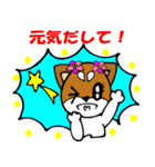 Hawaiian Family Vol.6 Love² Message(個別スタンプ:13)