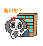 Hawaiian Family Vol.6 Love² Message(個別スタンプ:15)