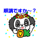 Hawaiian Family Vol.6 Love² Message(個別スタンプ:18)