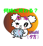 Hawaiian Family Vol.6 Love² Message(個別スタンプ:19)