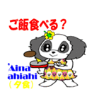 Hawaiian Family Vol.6 Love² Message(個別スタンプ:21)