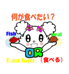 Hawaiian Family Vol.6 Love² Message(個別スタンプ:22)