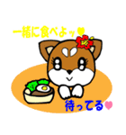 Hawaiian Family Vol.6 Love² Message(個別スタンプ:23)