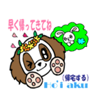 Hawaiian Family Vol.6 Love² Message(個別スタンプ:24)