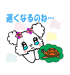 Hawaiian Family Vol.6 Love² Message(個別スタンプ:25)