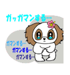 Hawaiian Family Vol.6 Love² Message(個別スタンプ:27)