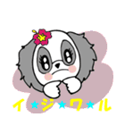 Hawaiian Family Vol.6 Love² Message(個別スタンプ:31)