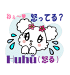 Hawaiian Family Vol.6 Love² Message(個別スタンプ:32)