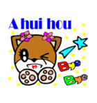 Hawaiian Family Vol.6 Love² Message(個別スタンプ:36)