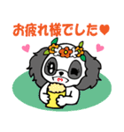 Hawaiian Family Vol.6 Love² Message(個別スタンプ:37)