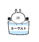 うさきちのダジャレ(個別スタンプ:01)